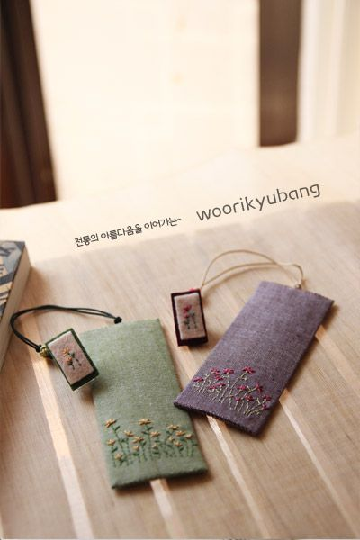 Bookmark'm not wild flowers laid ~~ finely: Naver blog