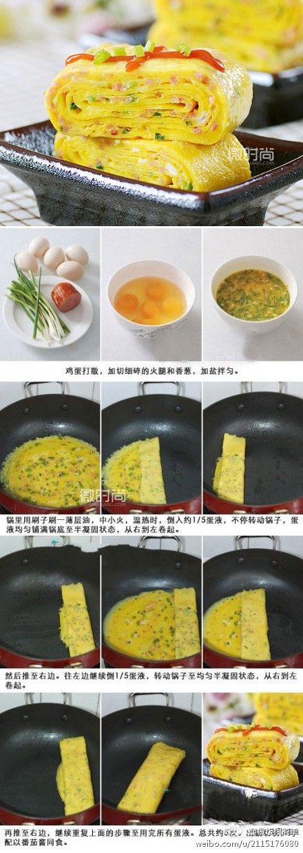 Un omellete diferente