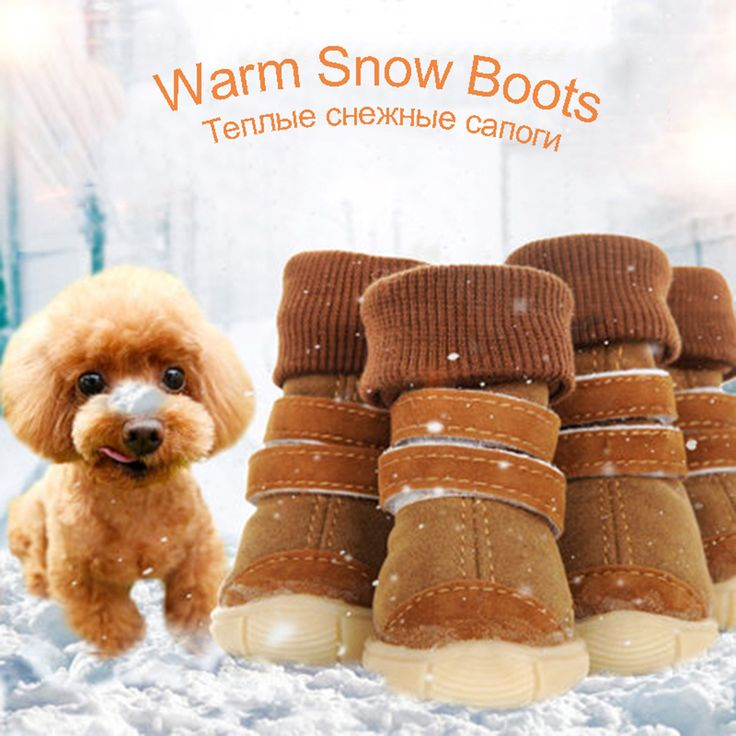 Big Small Puppy Pet Dog Shoes Winter Socks For Pets Outdoor For Dogs Large Rubber Boots Botas Perro Non-Slip Supplies 70C0098