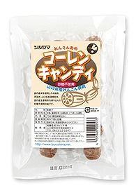 「コーレンキャンディ」<br>ノド飴としてはテキメン!<br>お砂糖一切不使用米飴で作った<br />蓮根粉と生姜粉を練りこんだキャンディ