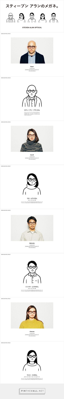 http://noritake-taiwan.tumblr.com/post/103624656001/feature-steven-alan-optical: