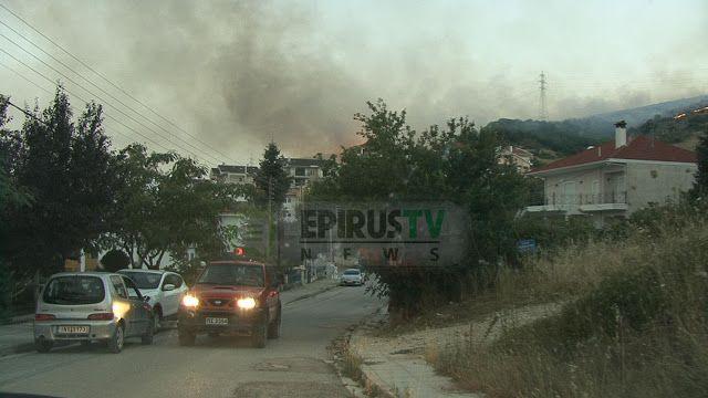 Γιάννενα: Σε Απόσταση Αναπνοής Απο Σπίτια Η Μεγάλη Φωτιά Επι Ποδός Οι Κάτοικοι ... [Φωτο-Βίντεο]