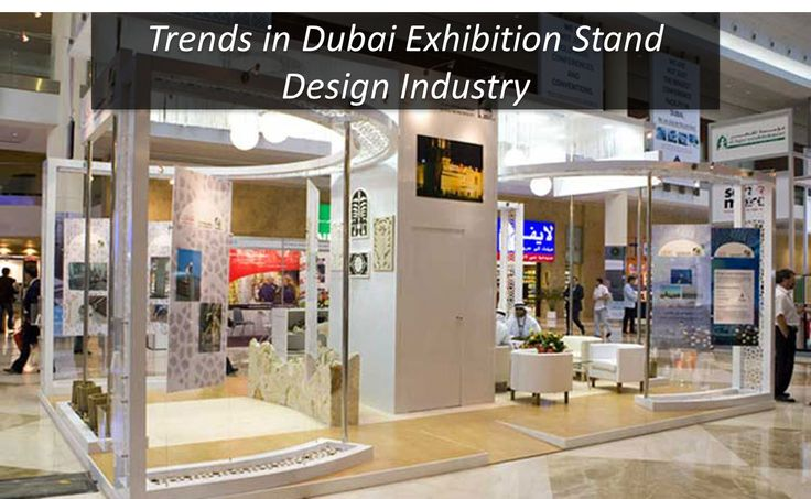 Exhibition Stand Design Trends : Best gulfood trade show and export pavilion
