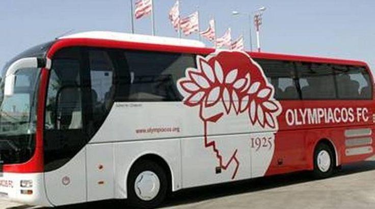Ολυμπιακός: Η αποστολή για τον αγώνα της Πέμπτης, στο Γιουρόπα ...