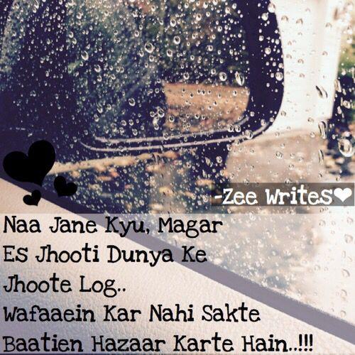 fine sad shayari s happy sad pins saved heart shayrana aaj dil forward ...