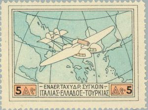 Greek airmail stamp; Patakonia series 1926; flying boat over italy, greece and turkey; (Mi: GR 302) (Sc #C3)