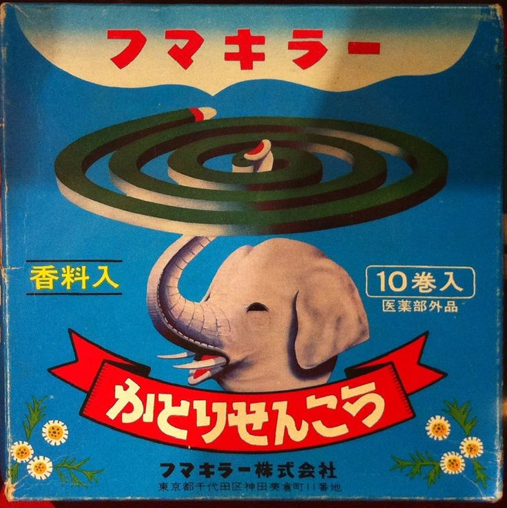 Vintage Japanese packaging for mosquito repellant coil incense フマキラーかとりせんこう10巻入り