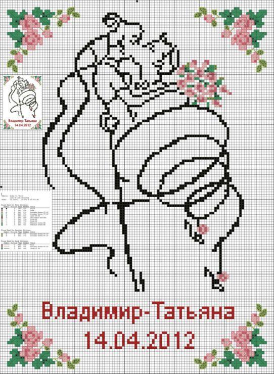 Gallery.ru / Фото #39 - Монохром и еже с ним - COBECTb