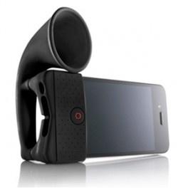 """Jeg bruger dette """"grammofon"""" agtige silikone horn til at afspille musik når jeg ikke har min FM sender... i bilen.. den øger Volumen med 12 db... Nice..."""