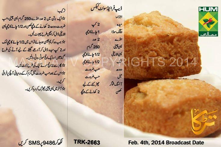 Cake Making Recipes In Urdu: Deep Fried Sweet Cakes Recipe In Urdu