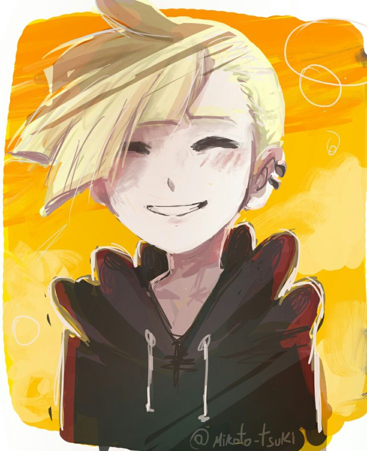 Smiling Gladion