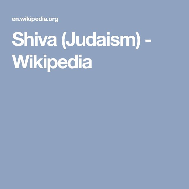 Shiva (Judaism) - Wikipedia