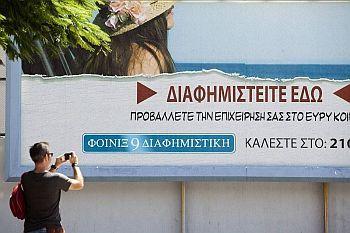 Opnames Bourne film veranderen Santa Cfruz tot de Griekse hoofdstad Athene