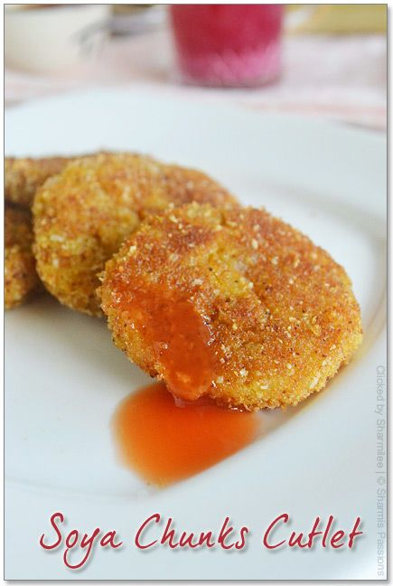 Soya Chunks Cutlet Recipe || Indian Recipes on this Blog!!