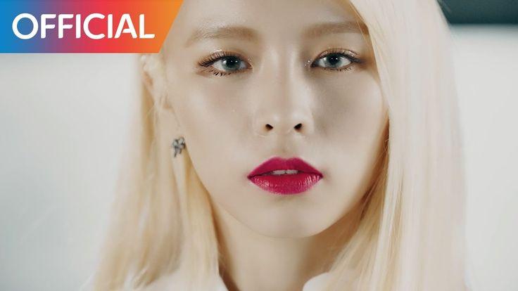 CLC (씨엘씨) - 도깨비 (Hobgoblin) MV