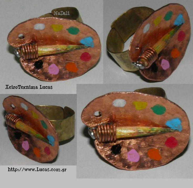 Δαχτυλίδι παλέτα από χαλκό by Natalia
