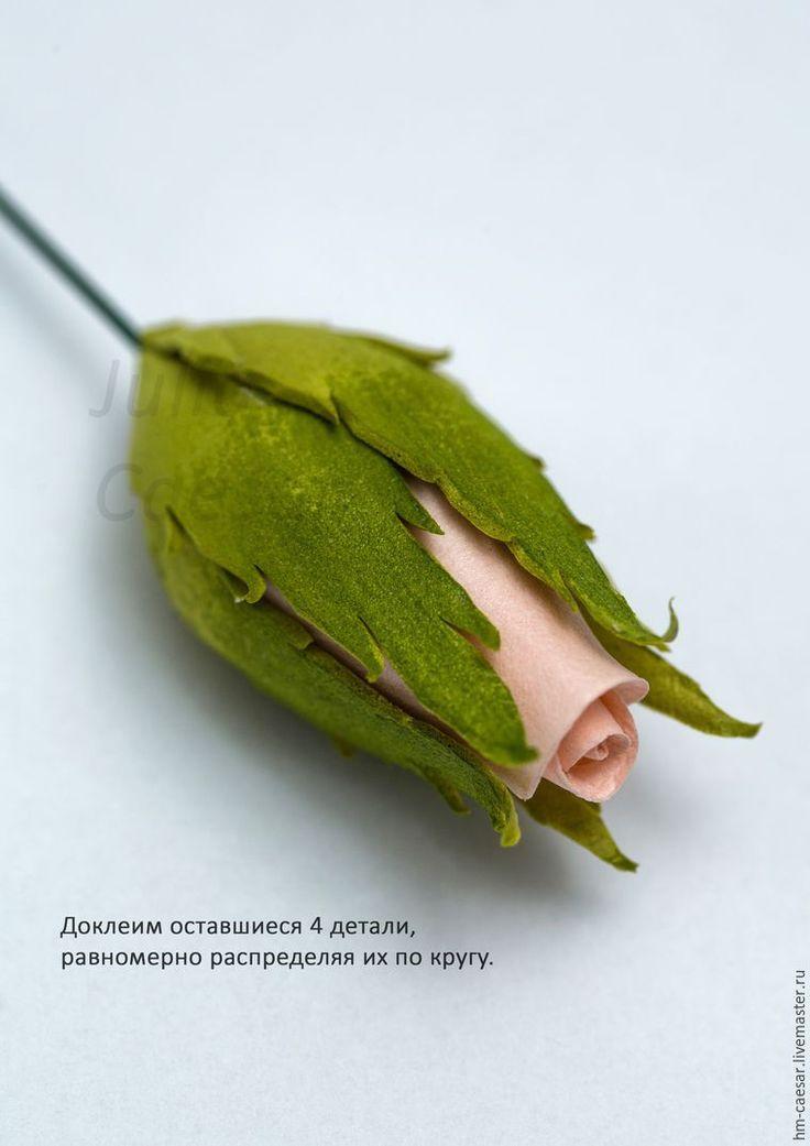 Представляю вам мой небольшой мастер-класс по созданию бутона розы из фоамирана. Для создания бутончика розы нам понадобится: - фоамиран светло-розовый; - фоамиран оливковый; - ножницы; - утюг; - фольга; - проволока; - деревянная шпажка; - плоскогубцы; - суперклей; - булька. Из розового фоамирана по шаблону вырежем 5 лепесточков. Из оливкового — 5 составляющих чашелистика. Начнем с лепестков.…