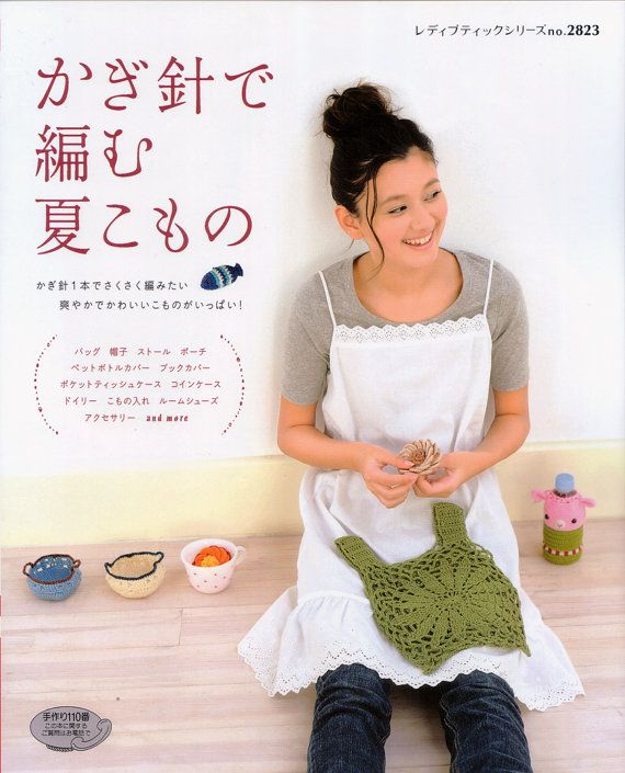 SUMMER CROCHET n2823 Japanese Craft Book by PinkNelie on Etsy, $29.00
