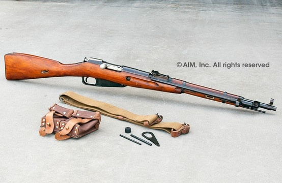 WWII Soviet Russian Mosin-Nagant M44 7.62x54r Carbine Rifle