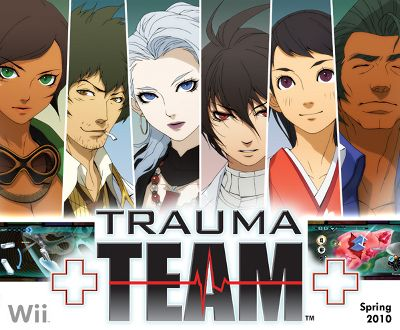 It's Also A Game!  There are not one, not two, but three Trauma Center games out for the Wii! Anyone try one of these out? If so, let's hear some feedback!