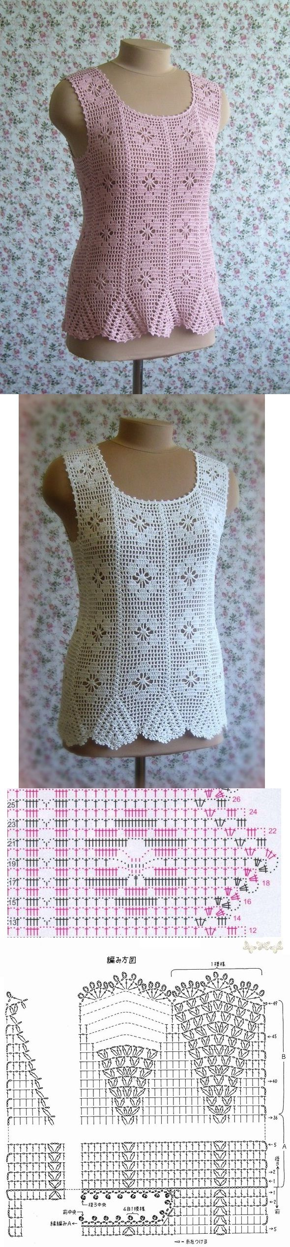 Nice crochet top... with diagram chart