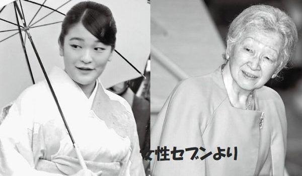 で いい だ 皇室 の これ コロナ禍と眞子さんの結婚問題により皇室ウォッチングの楽しみを奪われました