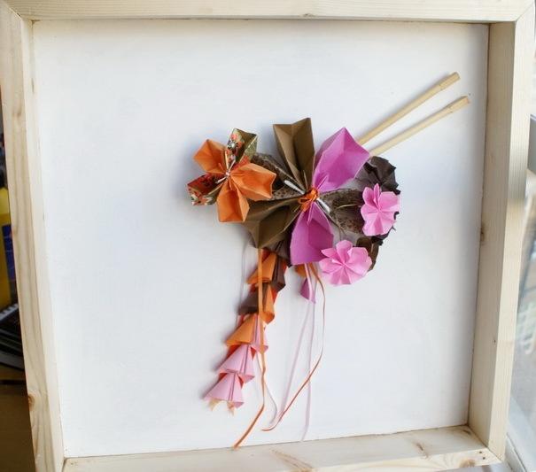 Origami Art £80.00