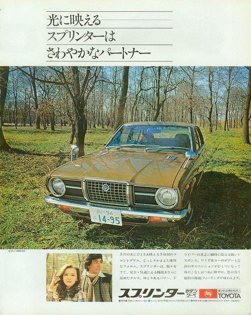 Motorfan 6 - Toyota Sprinter | by IwateBuddy