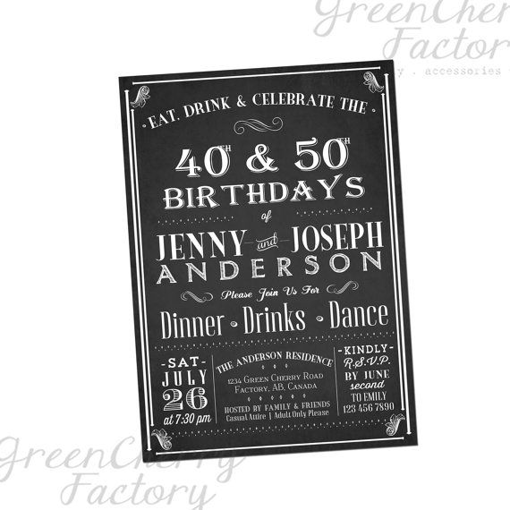 Joint Adult Birthday Invitation Eat Drink by GreenCherryFactory, $18.00