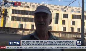 РФ не хочет, чтоб мир узнал о нарушении прав человека в Крыму и на Донбассе, - МИД - 112.ua