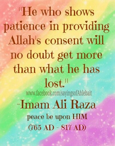 The beauty of my Islam
