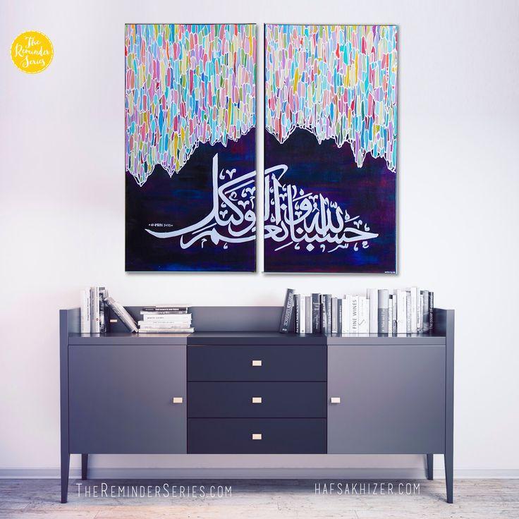 Islamische Kalligraphie, islamische Kunst, islamische Wohnkultur, Home Decor Leinwand, islamische Malerei, HasbunAllah, arabische Kalligraphie, Islam, Muslim von TheReminderSeries auf Etsy https://www.etsy.com/de/listing/257229738/islamische-kalligraphie-islamische-kunst
