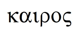 """Greek Tattoos and Stuff — Hello, I was wondering if you could help me out with a greek word. I want to get the greek word """"kairos"""" tattooed on my wrist. I was wondering how it should look in greek writing? Thank you so much :)"""