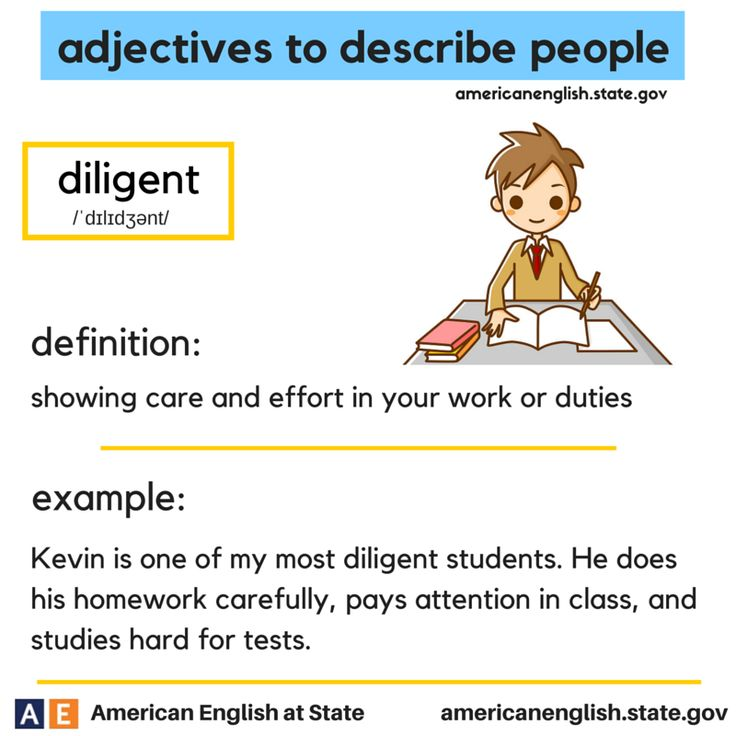 adjectives describing homework