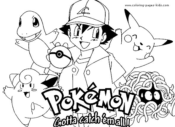 these cute little characters are addictive to have know play with and collect pokemon color page - Character Coloring Pages Kids