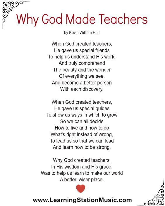 """We Love This Poem, """"Why God Made Teachers"""" By Kevin"""
