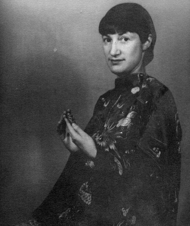 Pearl Binder (1904 - 1990)