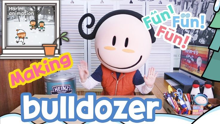 하림쌤의 열한 번째 만들기 -불도저 만들기(Making  toy bulldozer)