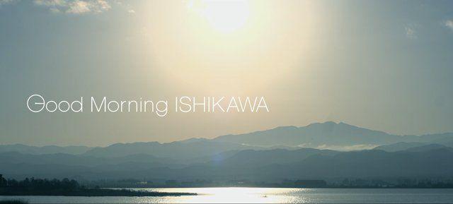 Ishikawa Japan. 朝がいい、石川の冬と春。
