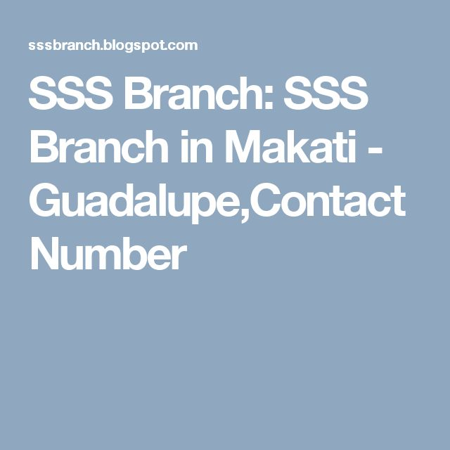 SSS Branch: SSS Branch in Makati - Guadalupe,Contact Number