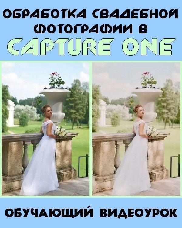 Свадебные кошмары — 72 — Фотошоп! - Это интересно - Шняги.Нет ... | 750x600