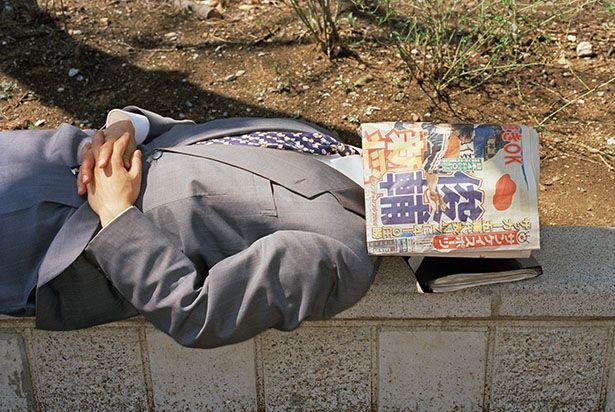 Martin Parr, JAPAN. Tokyo. 2000.