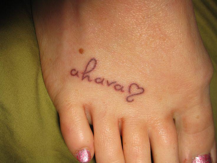 Hebrew Ahava Tattoos