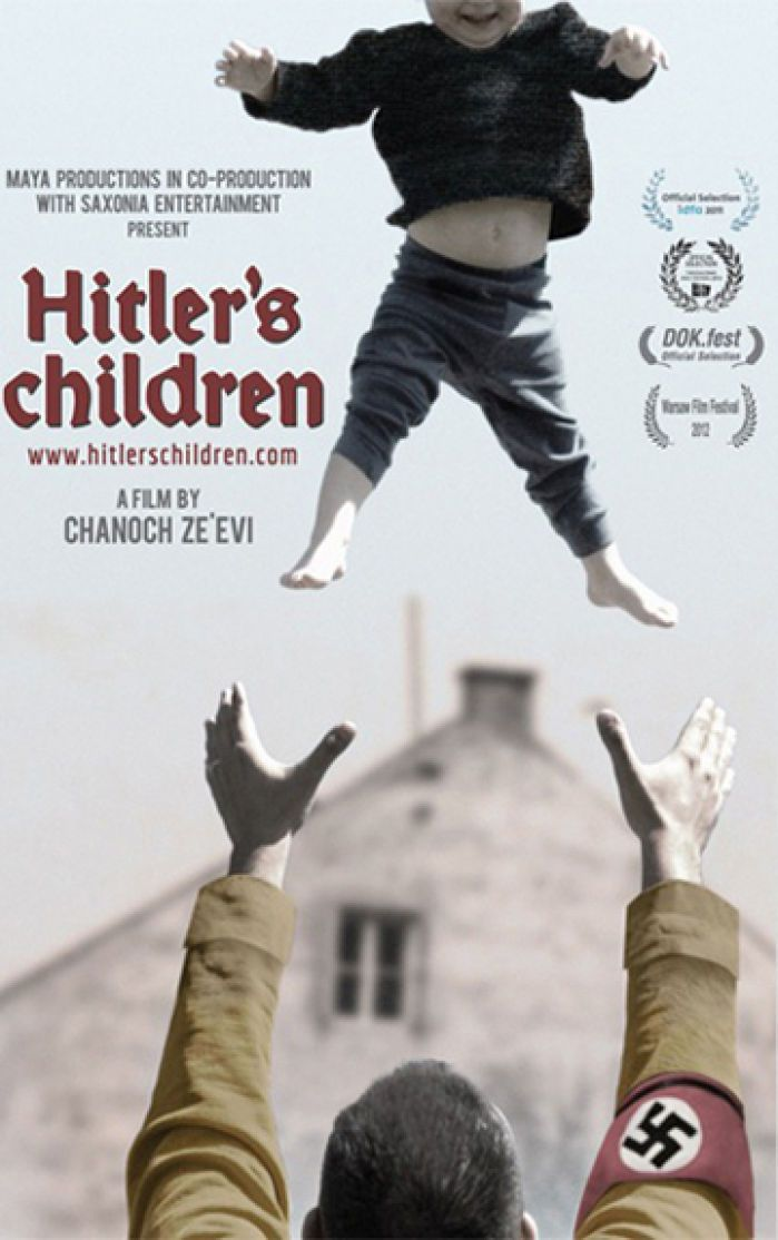 An article about the Crossroads International Film Festival screening of Hitler's Children in February 2014.