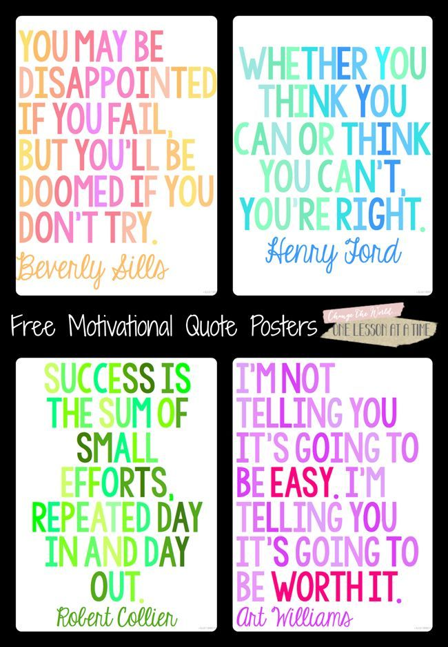 27 Classroom Poster Sets: Free and Fantastic - Motivational Quote Classroom Posters - Teach Junkie