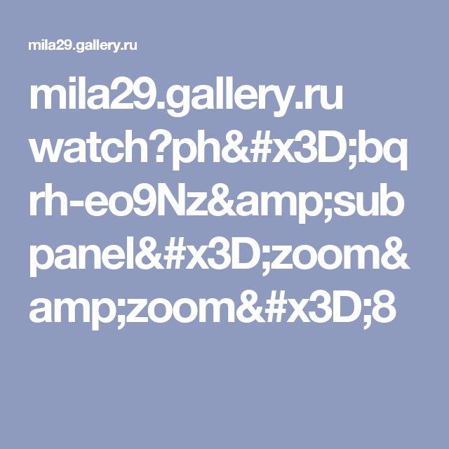 mila29.gallery.ru watch?ph=bqrh-eo9Nz&subpanel=zoom&zoom=8