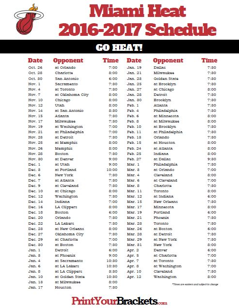 2016-2017 Miami Heat Schedule