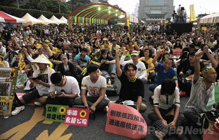 原発建設中止求めて座り込み、野党元主席はハンスト 台湾 台北(Taipe...   Pin by