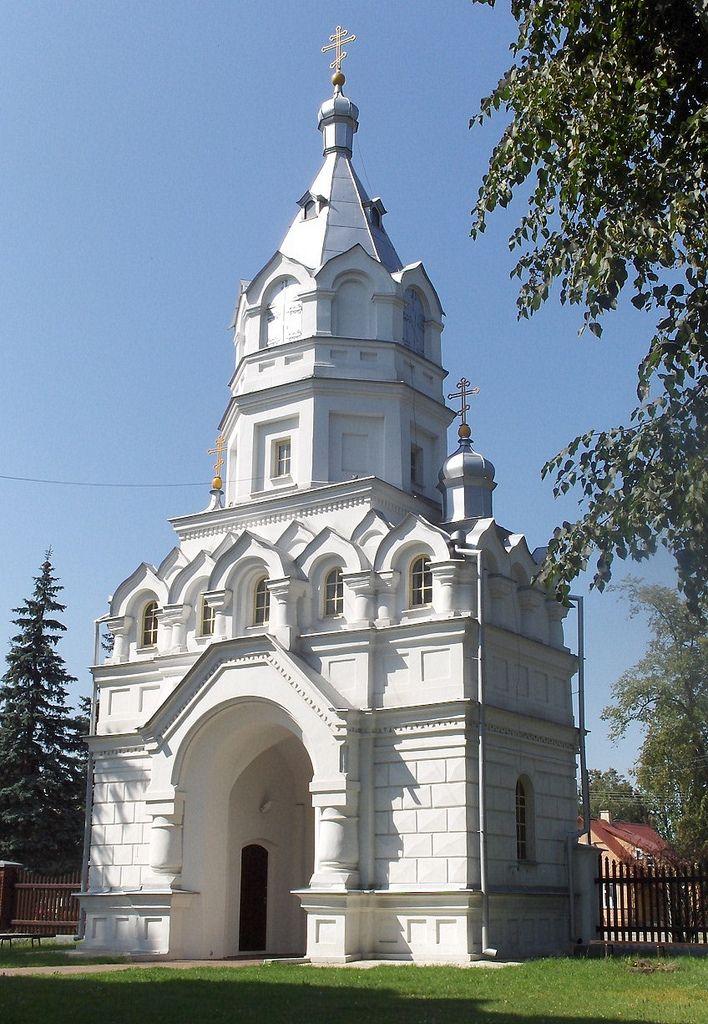 Wasilków, Podlasie, Poland