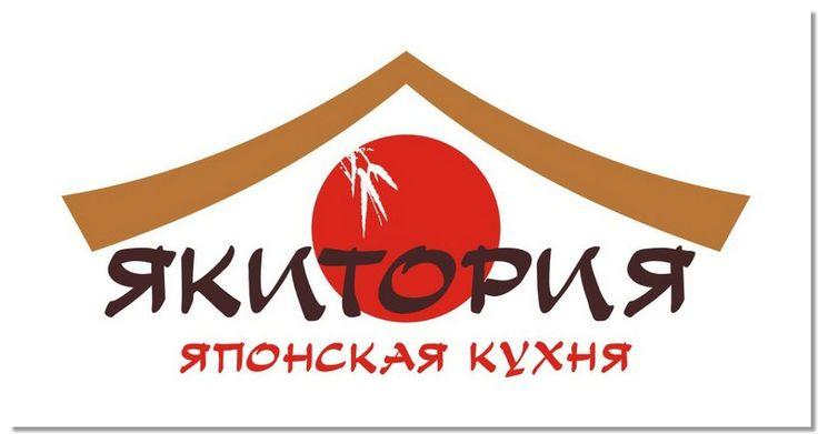 Картинки по запросу логотипы японских ресторанов